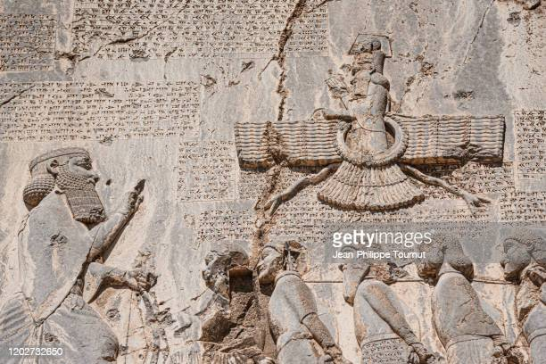 details on bisotun inscription (behistun inscription), a rock relief and message from darius the great (5th century bc), kermanshah province, iran - ダレイオス1世 ストックフォトと画像