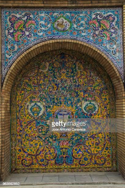 details - ペルシア文化 ストックフォトと画像