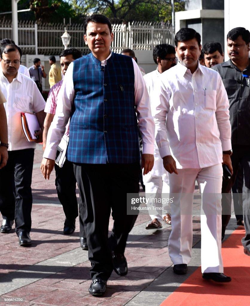 Maharashtra Budget Session