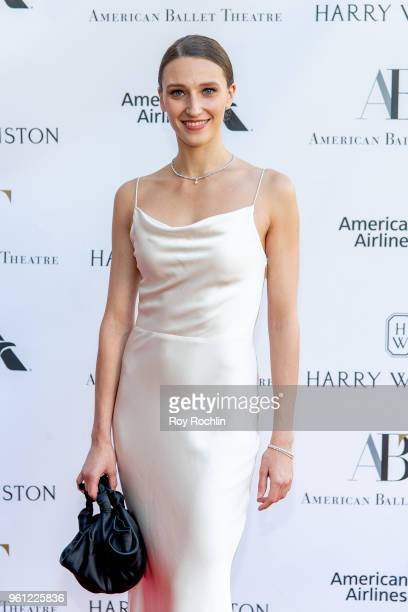 Devon Teuscher attends the 2018 American Ballet Theatre Spring Gala at The Metropolitan Opera House on May 21 2018 in New York City