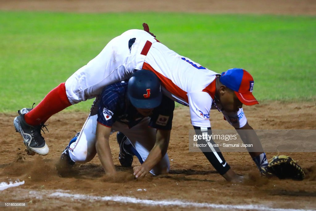 Japan v Dominican Republic - WBSC U-15 World Cup Group B