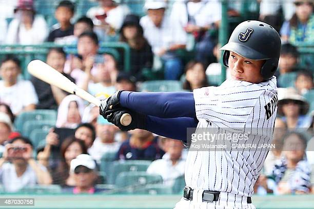 Dh Kotaro Kiyomiya bats in the bottom half of the sixth inning in the super round game between Japan v Cuba during the 2015 WBSC U18 Baseball World...