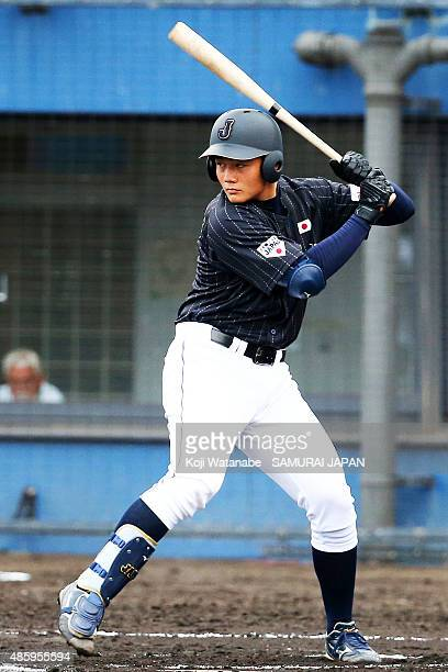 Dh Kotaro Kiyomiya bats in the top half of the second inning in the first round game between Australia v Japan during the 2015 WBSC U18 Baseball...