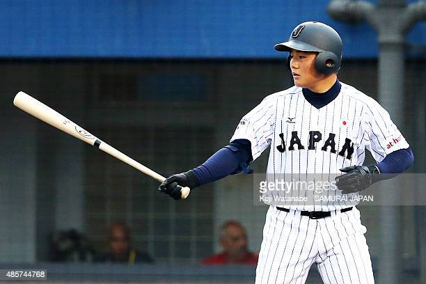 Dh Kotaro Kiyomiya of Japan bats in the bottom half of the second inning in the first round game between Japan and USA during the 2015 WBSC U18...