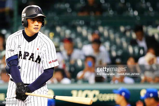 Dh Kotaro Kiyomiya of Japan in action during in the bottom half of the sixth inning the game between Australia and Japan in the super round game...