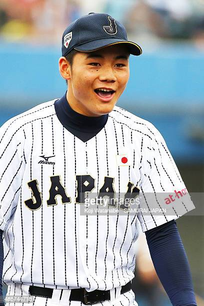 Dh Kotaro Kiyomiya of Japan looks on in the bottom half of the fifth inning in the first round game between Japan and USA during the 2015 WBSC U18...