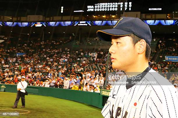 Dh Kotaro Kiyomiya of Japan reacts after losing in the Gold Medal game between Japan and USA during the 2015 WBSC U18 Baseball World Cup at the...