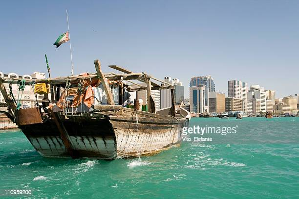 Dhow in Dubai center