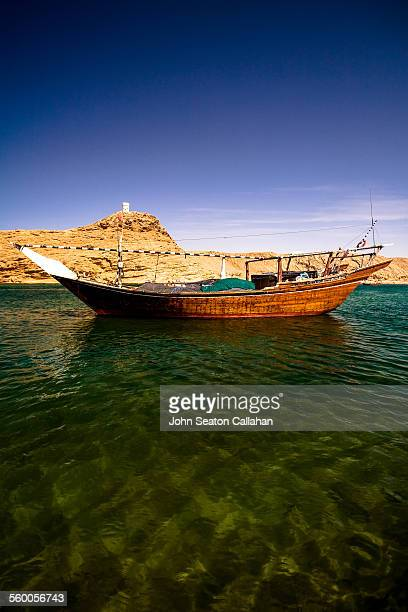 Dhow in Harbour at Sur
