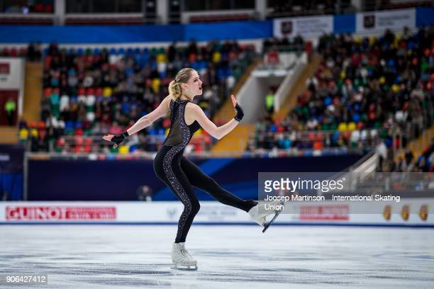 Diana Nikitina of Latvia competes in the Ladies Short Program during day two of the European Figure Skating Championships at Megasport Arena on...