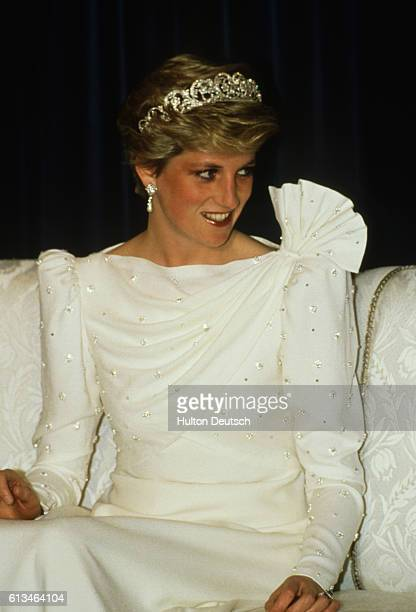 Diana Princess of Wales at a state reception in Bahrain