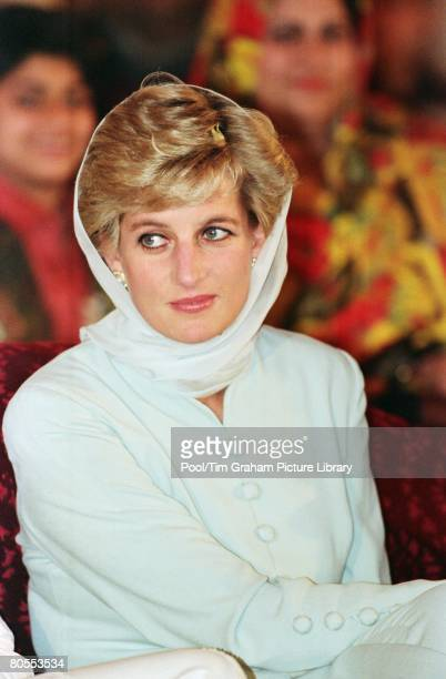 Diana, Princess of Wales at the Shaukat Khanum Memorial Hospital, Lahore, Pakistan