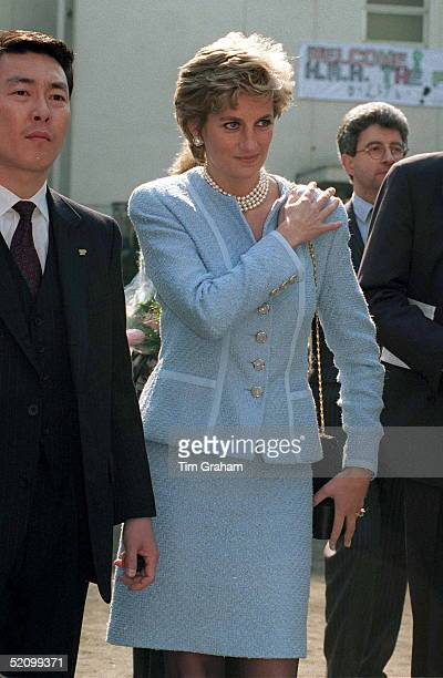 Diana Princess Of Wales At The Umeda Akebone School In Tokyo Japan