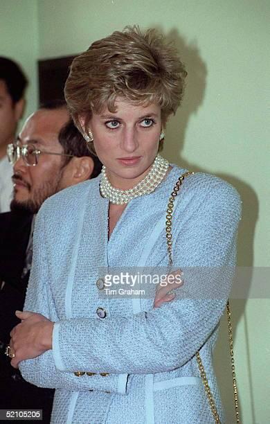 Diana Princess Of Wales At The Umeda Akebono School In Tokyo Japan
