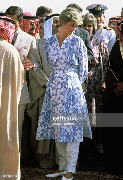 Diana Princess of Wales in a Catherine Walker outfit at a desert picnic in Saudi Arabia in November 1986