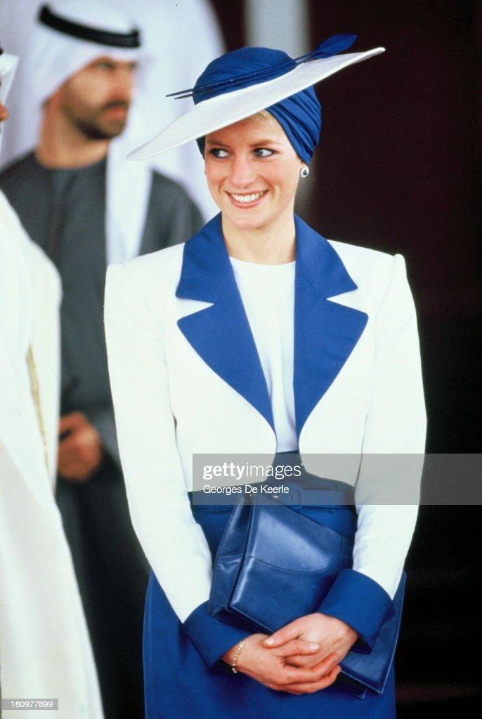 Princess Diana In Dubai : News Photo