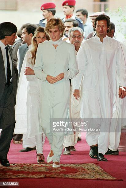 Diana, Princess of Wales with Imran and Jemima Khan at the Shaukat Khanum Memorial Hospital, Lahore, Pakistan