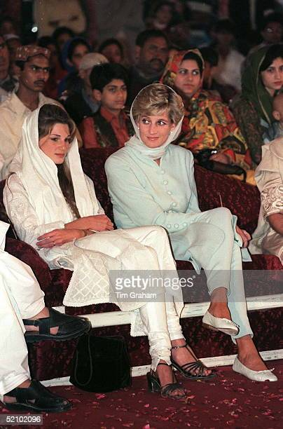 Diana Princess Of Wales With Jemima Khan At The Shaukat Khanum Memorial Hospital Lahore Pakistan The Princess Is Wearing A Scarf To Cover Her Hair