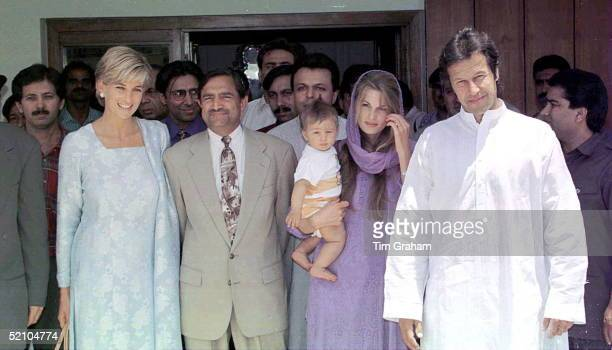 Diana Princess Of Wales With Jemima Sulaiman Imran Khan In Lahore Pakistan During Her Visit To Help The Shaukat Memorial Hospital