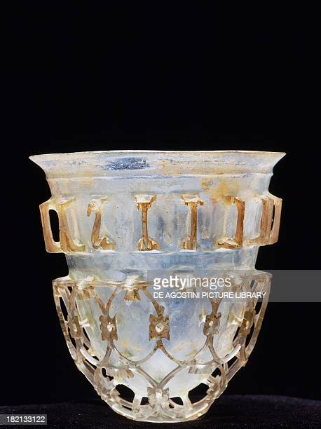 Diatreta vase Roman Civilisation 4th century Monaco Staatliche Antikensammlung