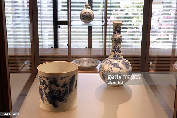 Die Ausstellung Weißes Gold zeigt vom 09 Mai bis 02 August 2015 rund 100 Stücke Porzellan aus China von 1400 bis 1900 im Museum für Ostasiatische...