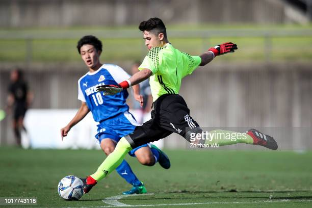 Diego Huesca of Paraguay U18 in action during the Shizuoka Youth Selection Team and Paraguay U18 during the SBS Cup International Youth Soccer at...
