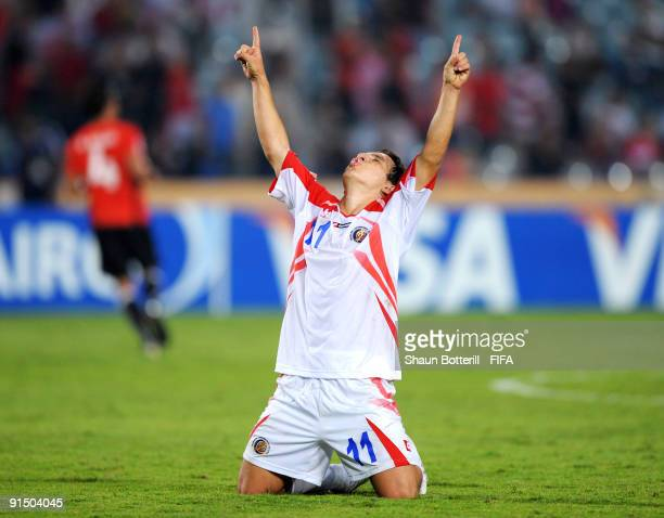 Diego Madrigal of Costa Rica celebrates at the final whistle during the FIFA U20 World Cup Round of 16 match between Egypt and Costa Rica at the...