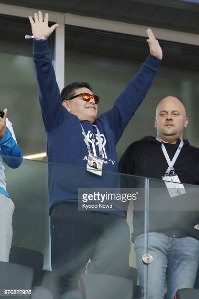Diego Maradona a former football star from Argentina reacts during his country's World Cup group stage match against Iceland at Spartak Stadium in...