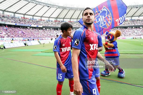 Diego Oliveira of FC Tokyo celebrates after winning during the J.League J1 match between FC Tokyo and Oita Trinita at Ajinomoto Stadium on June 01,...
