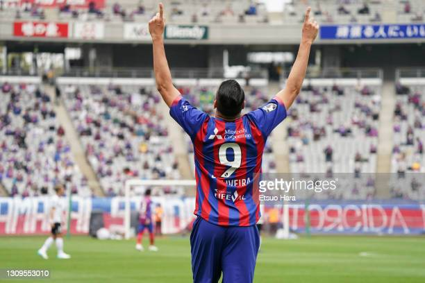 Diego Oliveira of FC Tokyo celebrates scoring his side's first goal during the J.League MYBC Levain Cup Group B match between FC Tokyo and Vissel...