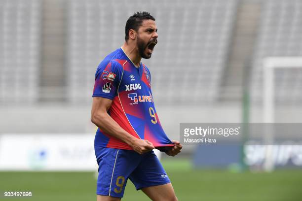 Diego Oliveira of FC Tokyo celebrates the first goal during the JLeague J1 match between FC Tokyo and Shonan Bellmare at Ajinomoto Stadium on March...