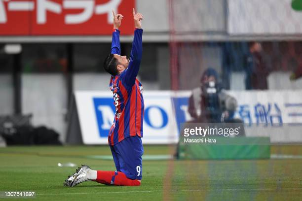 Diego Oliveira of FC Tokyo celebrates the second goal during the J.League Meiji Yasuda J1 match between FC Tokyo and Shonan Bellmare at Ajinomoto...