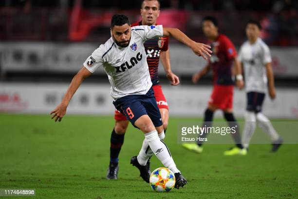 Diego Oliveira of FC Tokyo controls the ball during the J.League J1 match between Kashima Antlers and FC Tokyo at Kashima Soccer Stadium on September...
