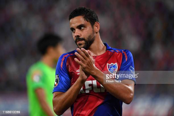 Diego Oliveira of FC Tokyo reacts during the J.League J1 match between FC Tokyo and Sanfrecce Hiroshima at Ajinomoto Stadium on August 17, 2019 in...