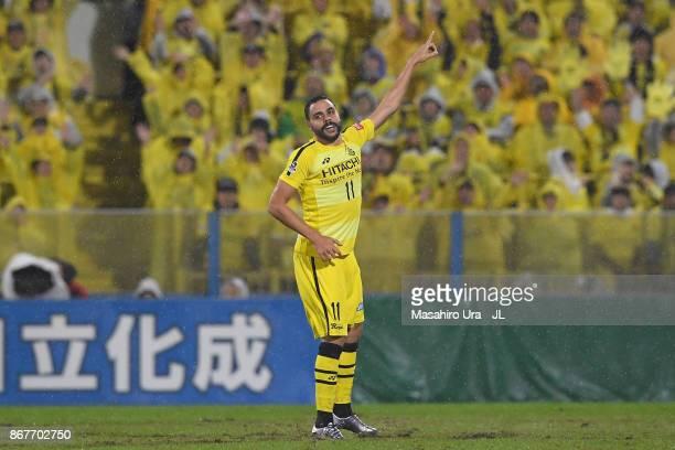 Diego Oliveira of Kashiwa Reysol celebrates scoring his side's second goal during the J.League J1 match between Kashiwa Reysol and Kawasaki Frontale...