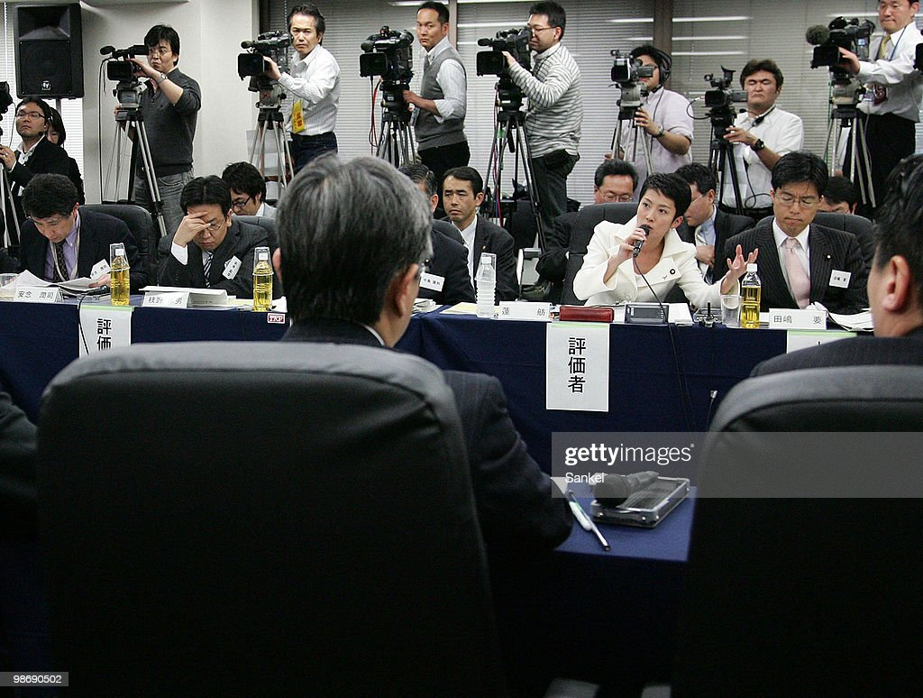 Diet member Renho (2R) speaks during the second publich debate to review the governments' programs at TKP Tokyo Nihonbashi business center on April 23, 2010 in Tokyo, Japan. The debate are held to streamline the independent administrative institutions programs.