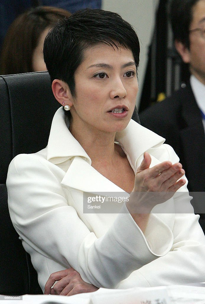 Diet member Renho speaks during the second publich debate to review the governments' programs at TKP Tokyo Nihonbashi business center on April 23, 2010 in Tokyo, Japan. The debate are held to streamline the independent administrative institutions programs.