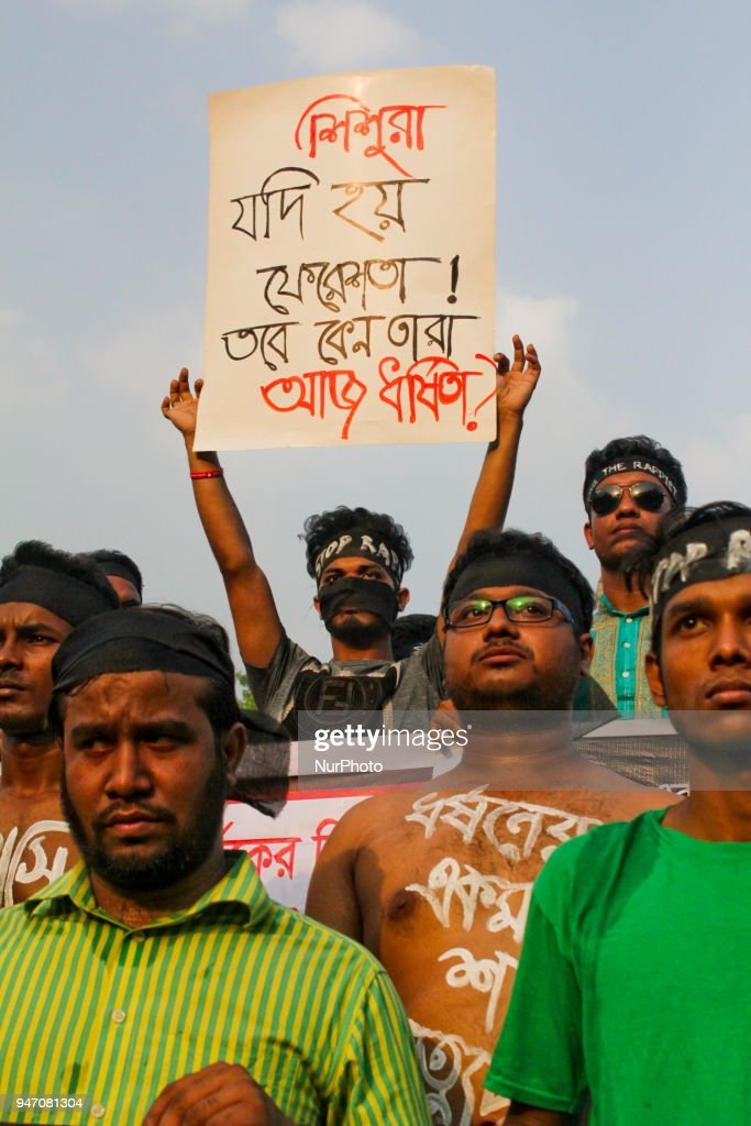 Different organizations gathered at TSC area of Dhaka University in Dhaka, Bangladesh, on 16 April 2018 to protest against the child and women rape. They demand minimum punishment of rape is death penalty. Recent days this incident increased in an alarming ration in Bangladesh.