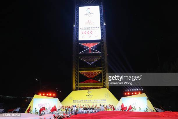 Digital board marking the countdown is displayed during the 1000-day Countdown to the Opening Ceremony of the Beijing 2022 Olympic Winter Games on...