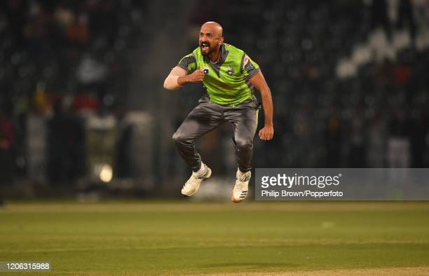 Dilbar Hussain of Lahore Qalanders celebrates after dismissing Kumar Sangakkara of the MCC during the T20 match between an MCC team and Lahore...