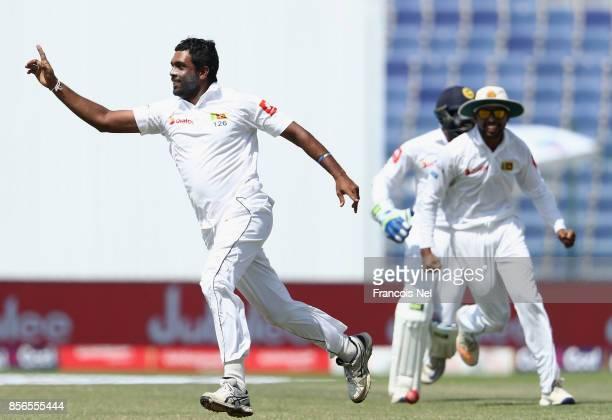Dilruwan Perera of Sri Lanka celebrates after dismissing Shan Masood of Pakistan during Day Five of the First Test between Pakistan and Sri Lanka at...