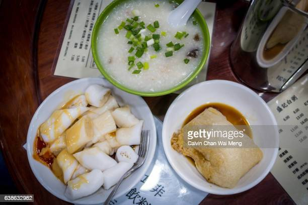dim sum in macau - congee stock photos and pictures