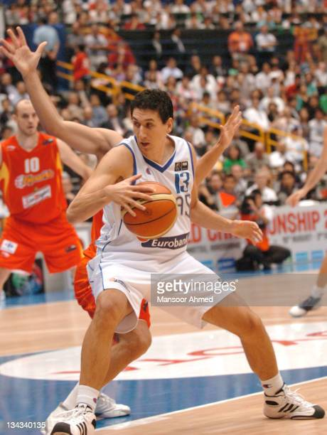 Dimitrios Diamantidis controls the ball during the FIBA World Championship 2006 Final between Spain and Greece at the Saitama Super Arena, Tokyo,...