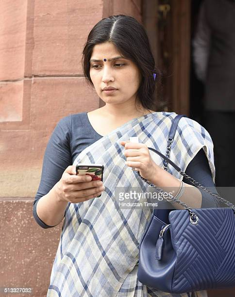 Dimple Yadav Samajwadi MP and wife of Uttar Pradesh Chief Minister Akhilesh Yadav leaves Parliament premises after attending the Parliament Budget...