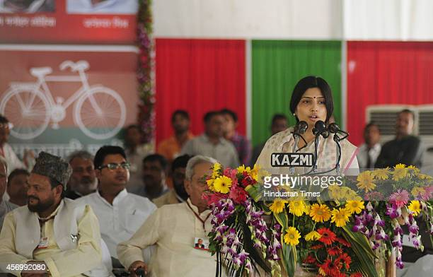 Dimple Yadav SP MP and wife of Uttar Pradesh Chief Minister Akhilesh Yadav addressing party workers during 2nd day of Samajwadi party 9th convention...