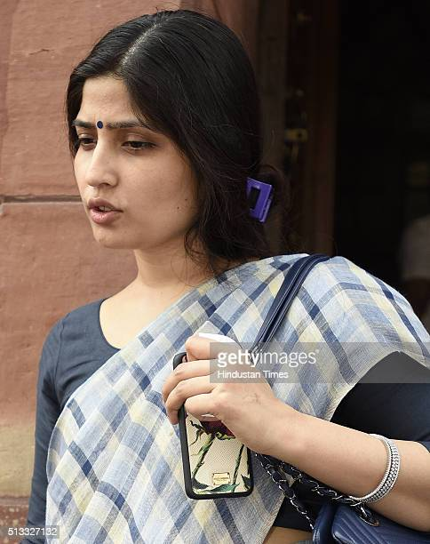 Dimple Yadav wife of UP CM Akhilesh Yadav and MP from Kannauj after attending the Parliament Budget Session on March 2 2016 in New Delhi India...