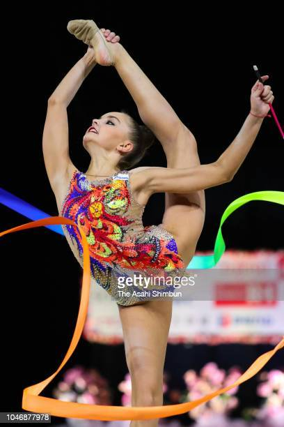 Dina Averina of Gazprom and Russia competes in the Ribbon in the AllAround final on day one of the Rhythmic Gymnastics AEON Cup at Takasaki Arena on...