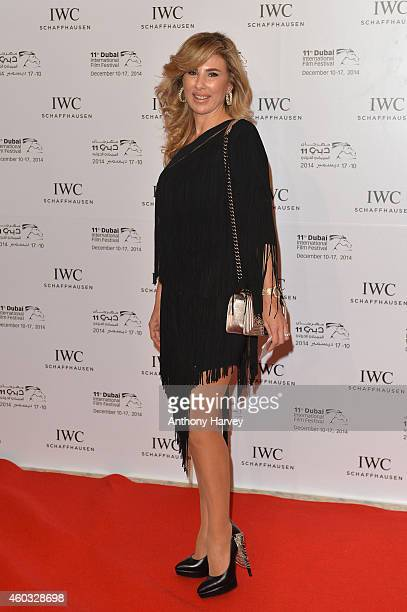 Dina Mehio during the IWC Filmmaker Award Night 2014 at The One Only Royal Mirage on December 11 2014 in Dubai United Arab Emirates