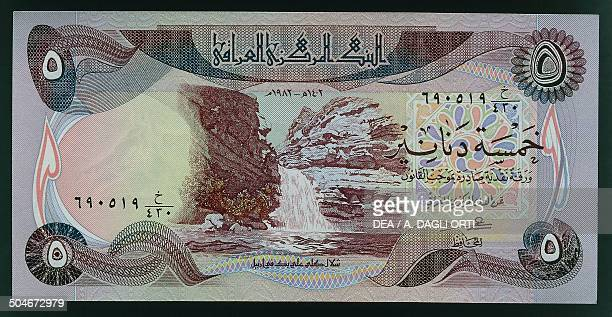 Dinar banknote, 1990-1999, obverse, Gully Ali Beg waterfall. Iraq, 20th century.