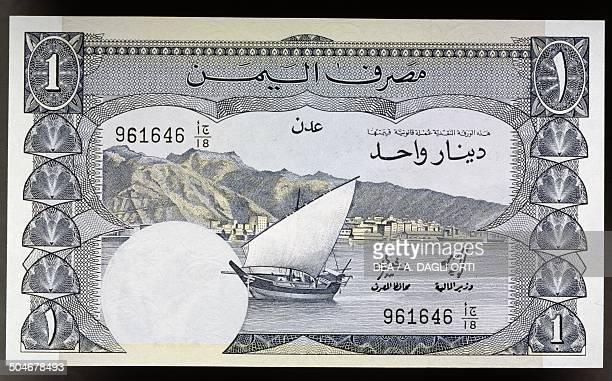 1 dinar banknote obverse sailing boat Yemen 20th century